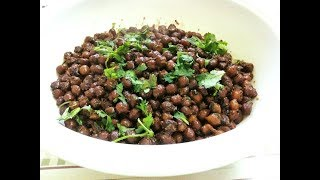 सूखे काले चने अष्टमी नवमी प्रसाद | Sookhe Kale Chane | Kale Chane Recipe | Navratri Ashtami Prasad