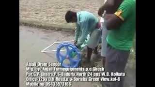 Drum Seeder Farm Equipments মুখার্জী ই-টেক Burdwan