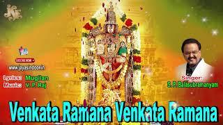 venkata ramana thandri venkata ramana orginal god song | S.P Balasubramanian | Bhakthi Malar