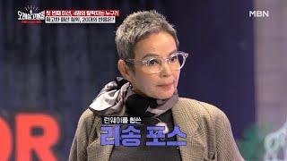 '본투비모델' 리송의 패션 철학, 20대…
