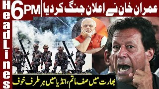PM Imran Khan Dangerous Warning to India | Headlines 6 PM | 19 Feb 2019 | Express News