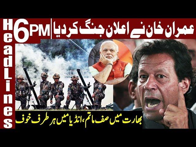 PM Imran Khan Dangerous Warning to India   Headlines 6 PM   19 Feb 2019   Express News