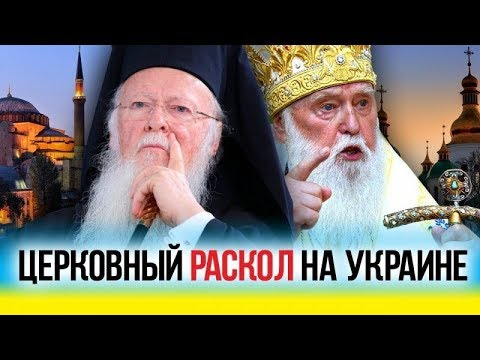Україна Православна