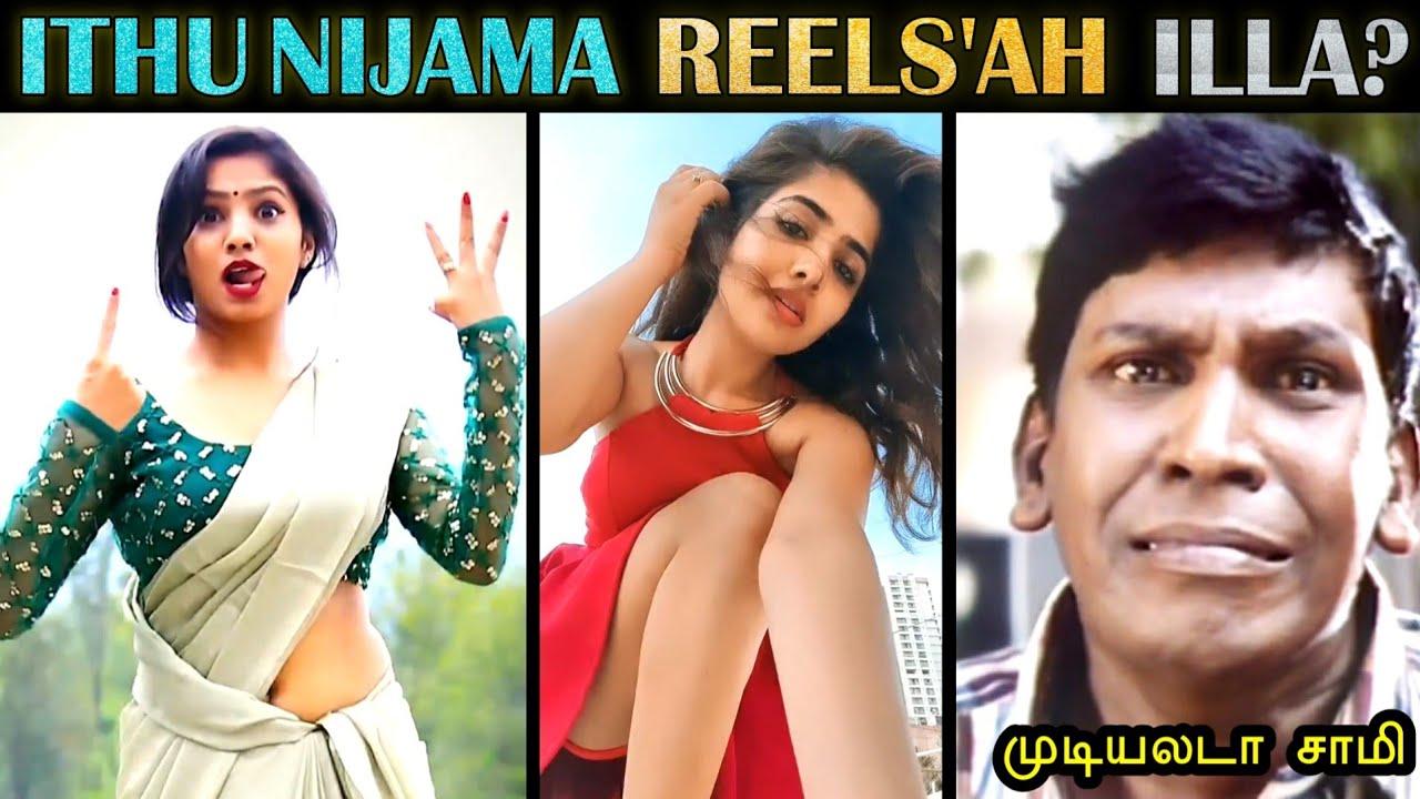Insta Reels Troll - Part 3   முடியலடா சாமி   Marana Kalaai   Tik Tok Troll   Tamil   Rakesh & Jeni