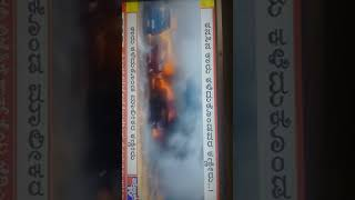 Air India accident