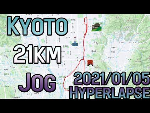 Kyoto City 21km Jog - Kamogawa River - GoPro Hyperlapse