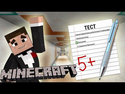 Прохождение карт в Minecraft: НАСТОЯЩИЙ ПАРКУРЩИК!