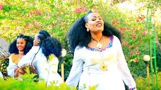 Tiemtu Gebrehiwet - Kuhlo   ኩሕሎ - New Ethiopian Tigrigna Music 2018 (Official Video)