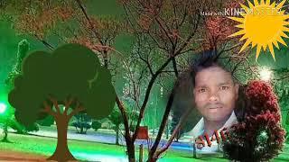 Old nagpuri song//maina maina kahalo/