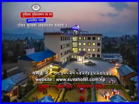 Surkhet Hotel,Surkhet