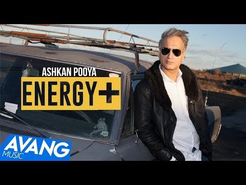 Ashkan Pooya - Energy Mosbat (Клипхои Эрони 2018)
