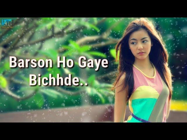 Emotional Heart Touching Sad Love True Line Whatsapp Status Video   2 Line Status - Kash Tum Hoti