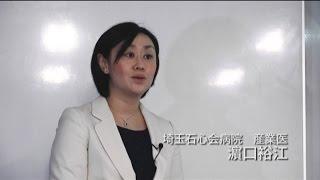 初期研修医から病院産業医へ 医療機関での産業医活動報告 濵口裕江