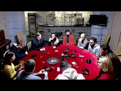 """Турнир """"Тайный Стол"""" 08.12.2019. Классическая Мафия."""