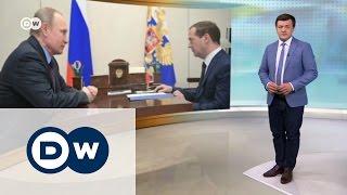 Поможет ли Путин Навальному разобраться с Медведевым   DW Новости (19 04 2017)