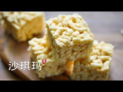 Traditional Asian Desserts Simplified