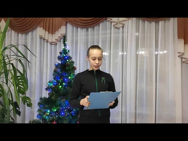 Иванова Валерия читает произведение «Я к ней вошел в полночный час...» (Бунин Иван Алексеевич)