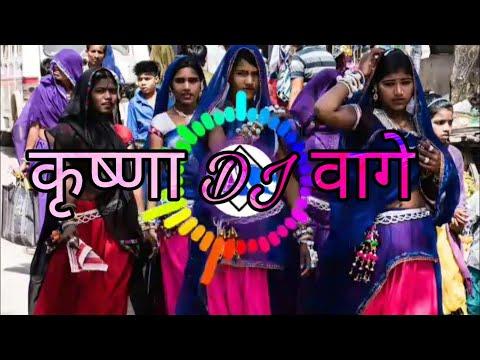 Krishna dj wage - adiwasi song sendhwa barwani Khargoan jhabua alirajpur adivasi