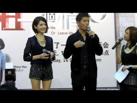 """2012.12.16 Chris Wang & Tiffany Hsu in Singapore for """"Love me Or Leave me"""" promo"""
