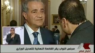 فيديو.. في أول تصريح له.. وزير التموين: لا بد من إعادة دراسة المنظومة