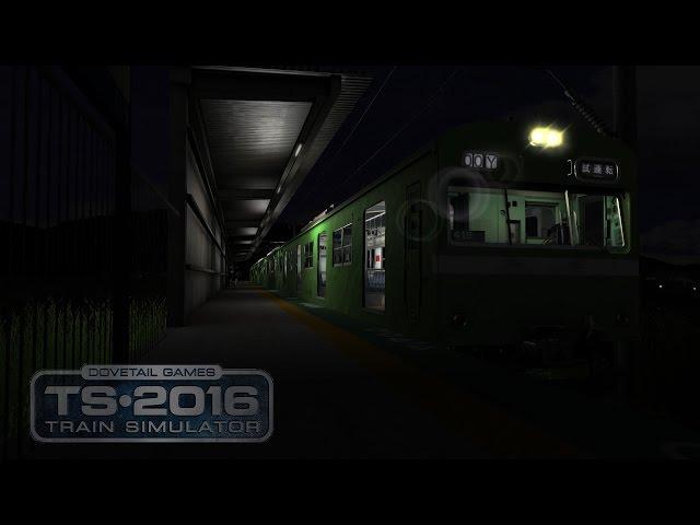 TS2016: JNR 103 Series EMU
