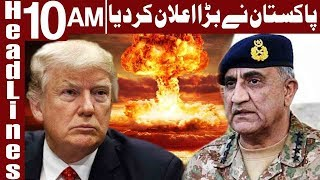 In Case of US Action, Pakistan is Ready - Headlines 10 AM - 9 February 2018 - Express News