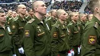 Огонь Третьих Всемирных военных игр прибыл в Хабаровск