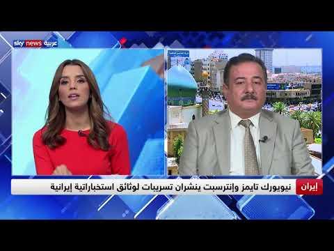 عبد القادر الجميلي: إيران تصدر الثورة الدينية إلى العراق عبر إنشاءها مدارس دينية بحضور إيراني  - 13:00-2019 / 11 / 18