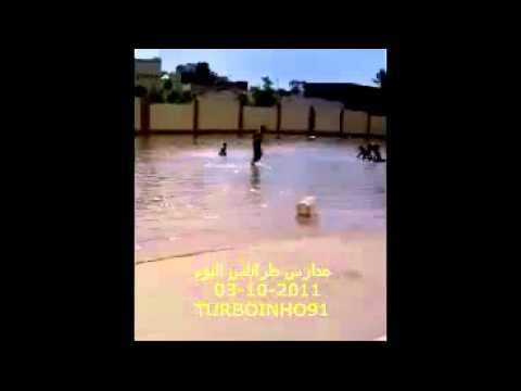 Swimming Lessons in Tripoli Schools, Libya