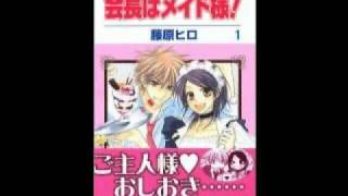LaLa 2007・4月号付録 ニコニコ動画から発掘、転載 http://www.nicovideo.jp/watch/sm296136.