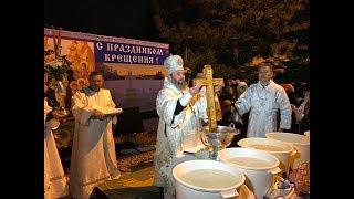 Крещение Господне.  19 января 2018г.  Казанский кафедральный собор г.  Элиста.
