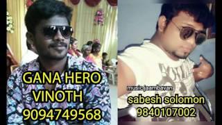 Chennai Gana -GANA VINOTH NEW GANA SONG 2017
