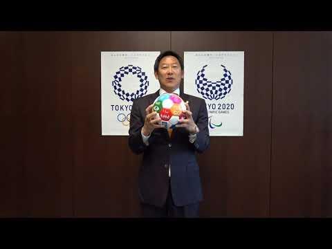 開発と平和のためのスポーツの国際デー(4月6日)に寄せる鈴木 大地スポーツ庁長官からのメッセージ