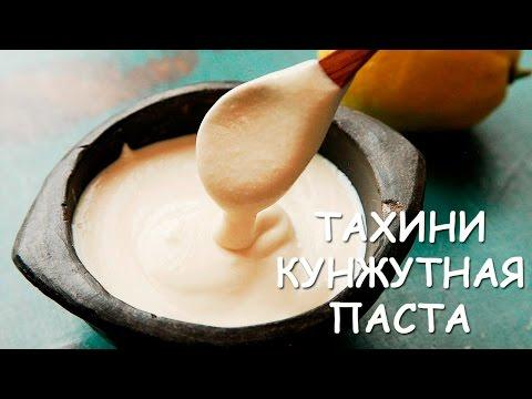 Дагестанский Урбеч купить в Москве. Сырой