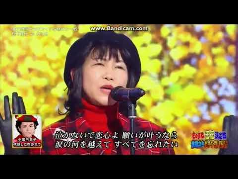 松下桂子 小泉今日子 木枯しに抱かれて ものまね王座決定戦 2017.11.24