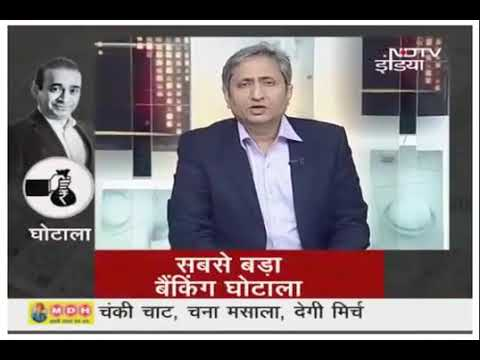 Ravish kumar ndtv on biggest banking scam