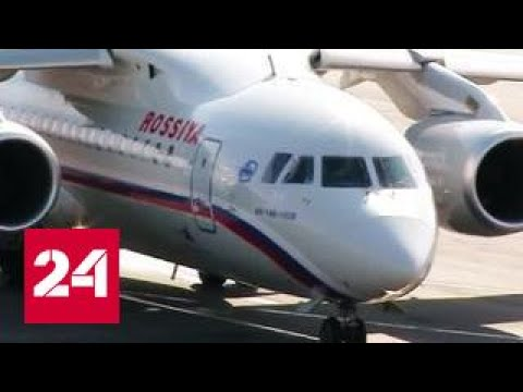Россия достраивает последние два Ан-148 и прекращает их выпуск