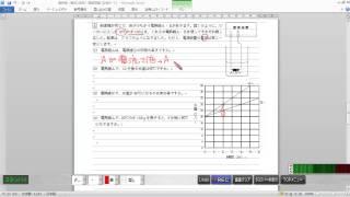 電熱線(電流と発熱)の問題解説です。 別紙の問題を解いた後で、解説を...