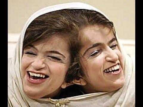 In Gedenken an Ladan & Laleh Bijani (1974 - 2003) - YouTube