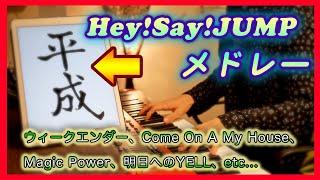 ラウンジピアノ/Keybordistの『翔馬』-Shoma- です。 お気軽にチャンネ...