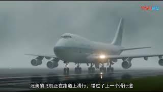 911前最大的空难, 两架747相撞, 浓雾中烧了一天一夜