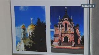 Основам фотографии научат в библиотеке имени Крупской
