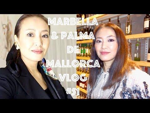 Marbella -Palma de Mallorca Vlog #51 I Saeko Hamada