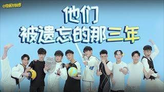 【理娱打挺疼】中国娱乐圈偶像团体避坑指南