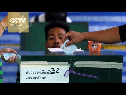 Thailand's mixed reactions to charter referendum vote result