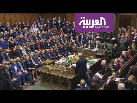 البرلمان البريطاني يرفض خطة بريكست باغلبية ساحقة  - نشر قبل 6 ساعة