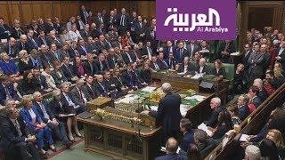 البرلمان البريطاني يرفض خطة بريكست باغلبية ساحقة