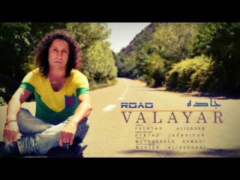 Valayar - jadeh والایار - جاده