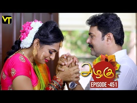 Azhagu - Tamil Serial | அழகு | Episode 451 | Sun TV Serials | 15 May 2019 | Revathy | VisionTime