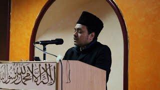 Woh Paishwa Hamara (Mohammad Ismatullah Sahib) Bait ul Baqi Dietzenbach Germany